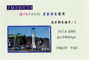 04 岩倉温泉 burog.jpg