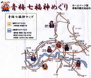 地図 burogu.jpg