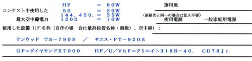 H21.サマリ  b.jpg