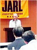 JA1AVQ山名監査指導委員 a.jpg