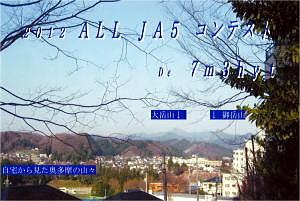 06 大岳山 burog.jpg