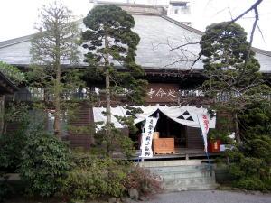 延命寺 burogu.jpg